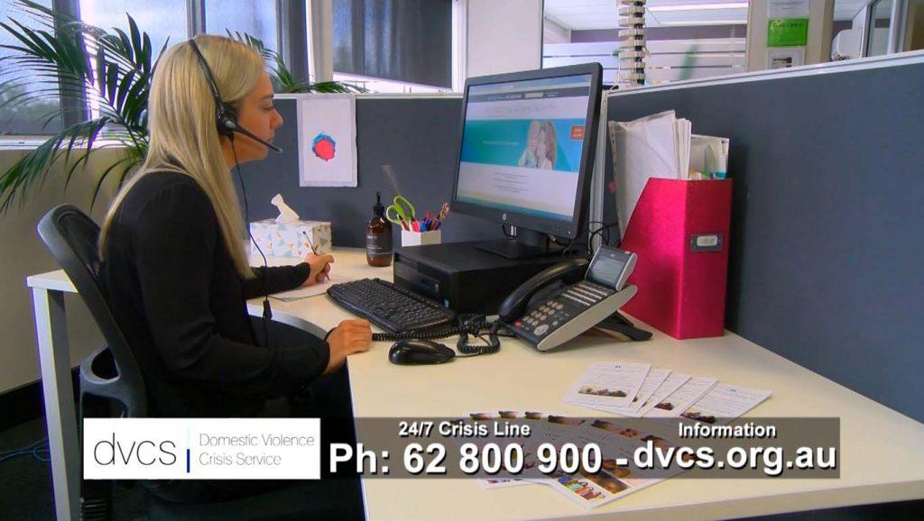DVCS Video